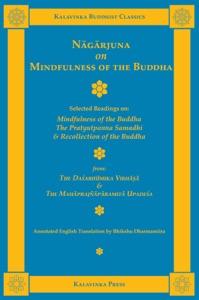 Nāgārjuna on Mindfulness of the Buddha Book Cover