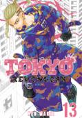Tokyo Revengers Volume 13 Book Cover