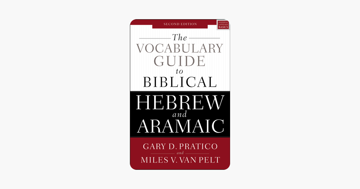 The Vocabulary Guide to Biblical Hebrew and Aramaic on Apple