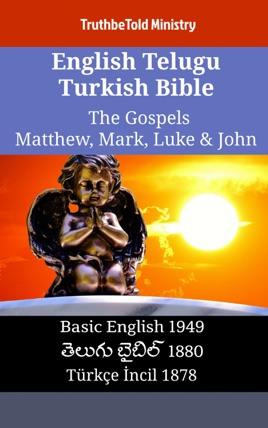 English Telugu Turkish Bible - The Gospels - Matthew, Mark, Luke & John