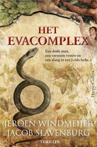 Het Evacomplex Door Jeroen Windmeijer & Jacob Slavenburg Boekomslag