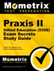 Praxis II Gifted Education (5358) Exam Secrets Study Guide