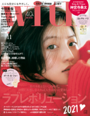 with (ウィズ) 2021年 11月号 Book Cover