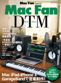 Mac Fan Special Mac Fan DTM [DeskTop Music] Book Cover