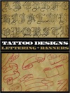 Tattoo Designs Lettering And Banners