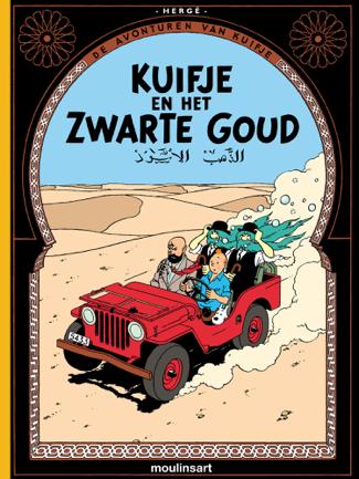 Kuifje en het zwarte goud - Hergé