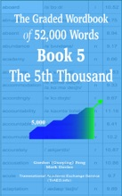 The Graded Wordbook Of 52,000 Words Book 5: The 5th Thousand