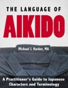 The Language Of Aikido