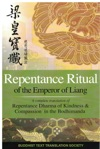 Repentance Ritual Of The Emperor Of Liang