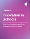 Innovation In Schools