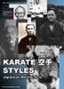 Karate 空手 Styles