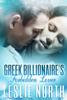 Leslie North - Greek Billionaire's Forbidden Lover artwork
