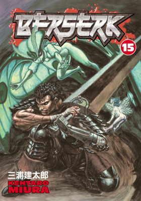 Berserk Volume 15 - Kentaro Miura book