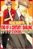 END OF A CENTURY☆DARLING 2006 (Yaoi Manga) Volume 1