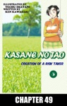 KASANE NO TAO Chapter 49