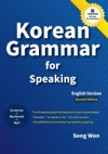 Korean Grammar For Speaking 1