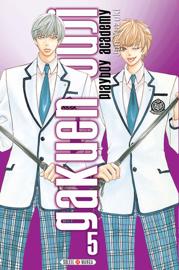 Gakuen Ouji - Playboy Academy T05