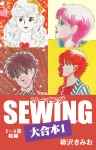 SEWING 1 14