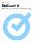 Stellwerk 8 - Deutsch