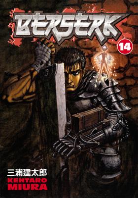Berserk Volume 14 - Kentaro Miura book