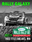 Rally Galaxy 2017/12