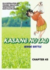 KASANE NO TAO Chapter 43