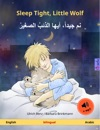 Sleep Tight Little Wolf       English  Arabic Bilingual Childrens Book Age 2-4 And Up With Mp3 Audiobook For Download