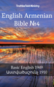 English Armenian Bible №4
