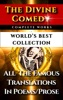 The Divine Comedy – World's Best Collection