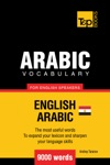 Egyptian Arabic Vocabulary For English Speakers 9000 Words