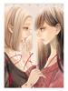 Kisugae - Kotonoha 1  artwork