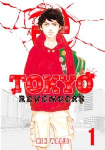 Tokyo Revengers Volume 1 Book Cover