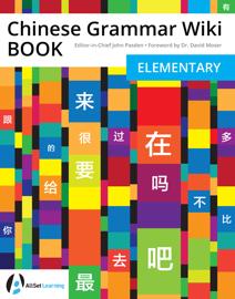 Chinese Grammar Wiki BOOK: Elementary book
