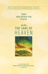 All For The Sake Of Heaven CHS Chassidic Heritage