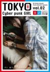 TOKYO Cyberpunk GIRL Vol02