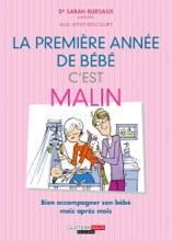 La Première Année De Bébé, C'est Malin