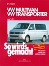 VW Multivan  VW Transporter T5 115-235 PS