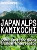 JAPAN ALPS KAMIKOCHI