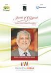 Jewels of Gujarat: Bimal Sobhagchand Shah