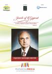 Jewels of Gujarat: Vijaydev Ratanjee Mistry