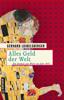 Gerhard Loibelsberger - Alles Geld der Welt Grafik