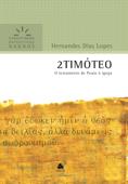 2 Timóteo Book Cover