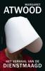 Margaret Atwood - Het verhaal van de dienstmaagd kunstwerk