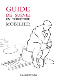 Guide de survie en territoire mobilier