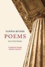 Yannis Ritsos. Poems. Selected Books
