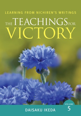 Teachings for Victory, vol. 5