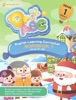 Dr. ABC: Grade 1 English Learning Curriculum: Level 4 - Workbook 7