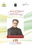Jewels of Gujarat: Shrikant Ghanshyambhai Shah