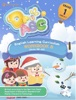 Dr. ABC: Grade 1 English Learning Curriculum: Level 4 - Workbook 8