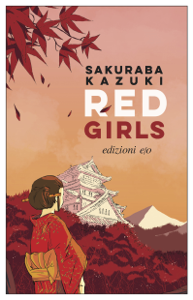 Red Girls Copertina del libro